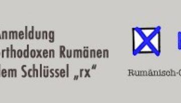 RX-de