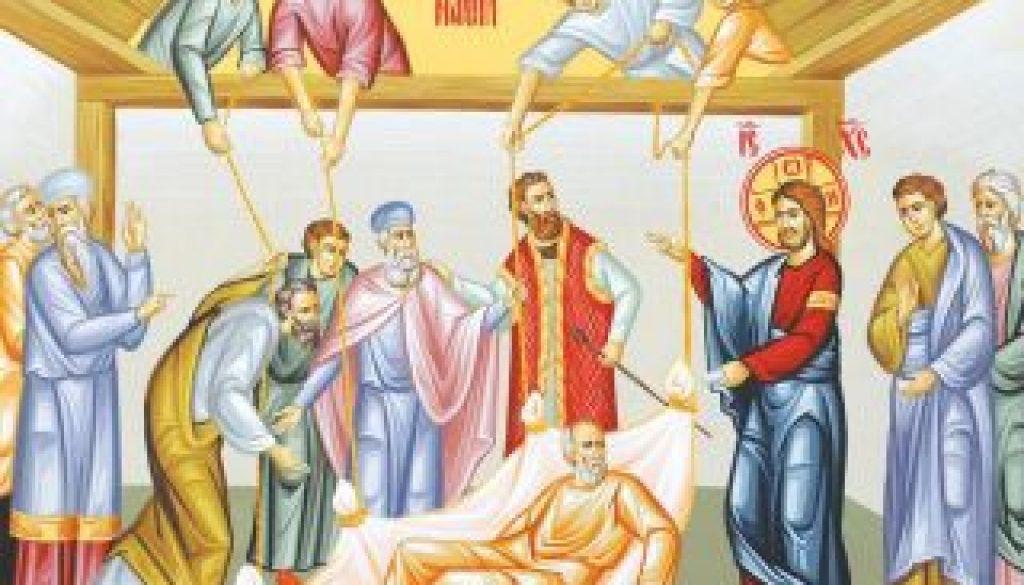 vindecarea paraliticului mic