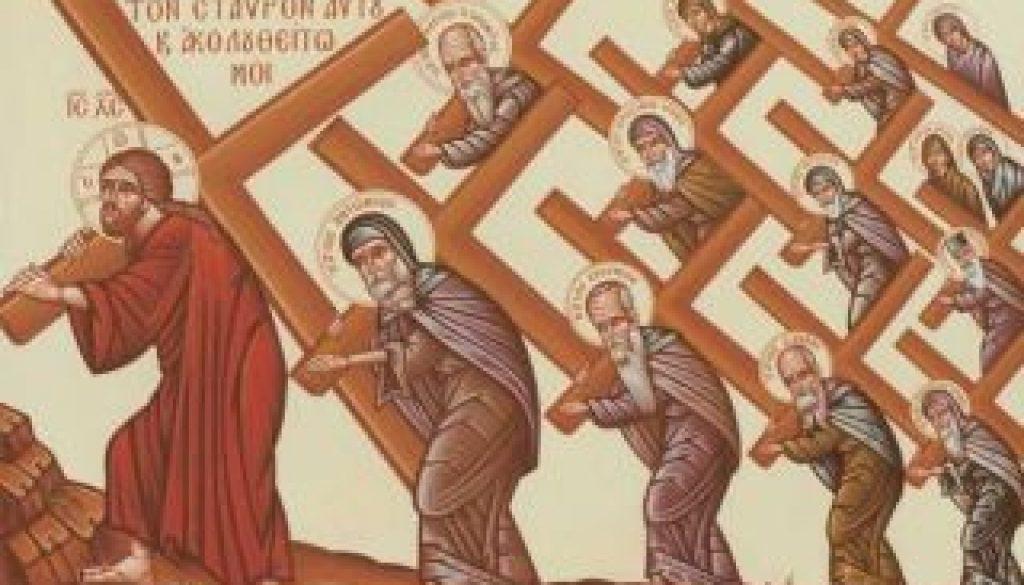 purtarea sfintei cruci