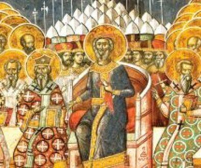 al cincilea sinod ecumenic w