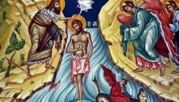botezul domnului w