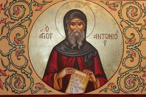 agios_antonios