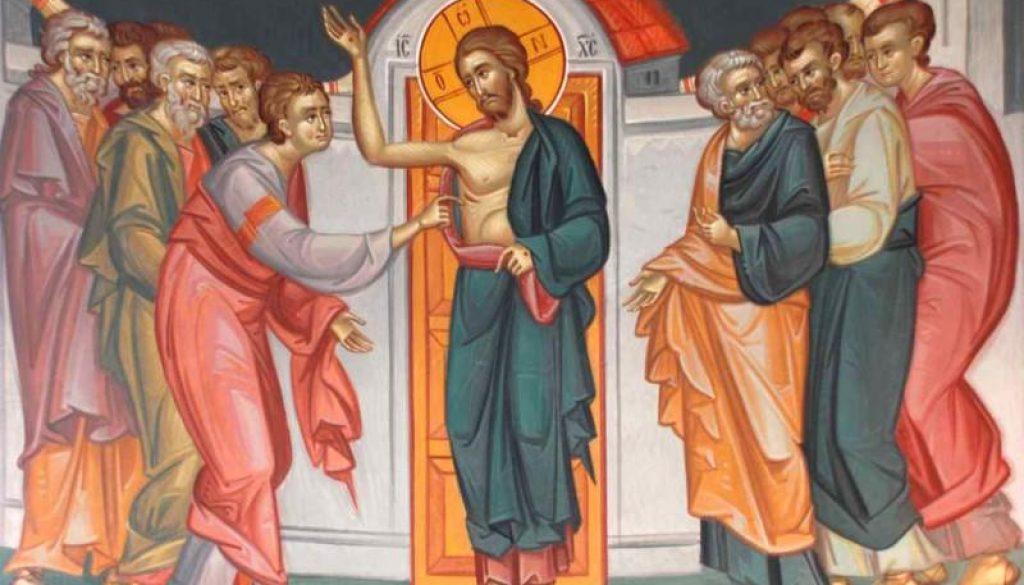 duminica_sfantului_apostol_toma